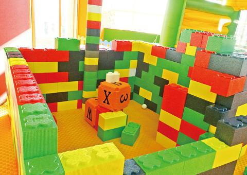 ビルディングブロック